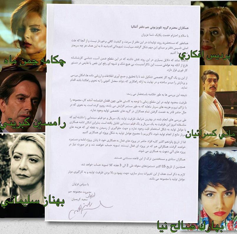 نام بازیگران فیلم dot هندی انفجار سرنوشت بازیگران ایرانی بازگشته از جم !!+عکس