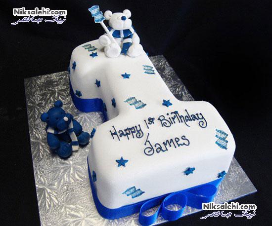 کیک تولد یک سالگی پسر