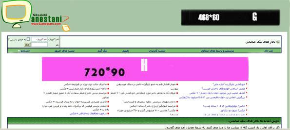ads-forum