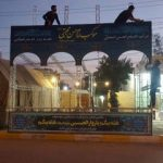 هشدار به زائران اربعین در مورد خرید از عراق