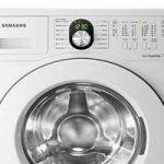 نجات کودک بازیگوش ازداخل ماشین لباسشویی