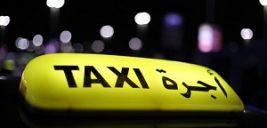 اختراع یک وسیله نقلیه جدید و عجیب در دمشق