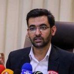 دو تماس تلفنی با سرنشین هواپیمای یاسوج تهران تأیید شد