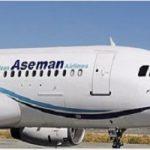 ۳۳ جانباخته سانحه هواپیما، تهرانی هستند
