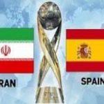 خبری بد برای ایران در مقابل بازی با تیم اسپانیا