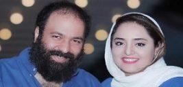 کاهش وزن چشمگیر علی اوجی ، همسر نرگس محمدی