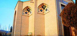با آرامگاه شیخ ابوالحسن خرقانی آشنا شوید