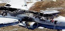 این ۲ کودک داخل هواپیمای تهران یاسوج جان باختند! +عکس