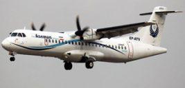 سقوط هواپیمای مسافربری تهران یاسوج در سمیرم با ۶۶ مسافر و خدمه +عکس