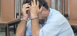 دستگیری سارق سابقه دار که به شیوه بیهوشی سرقت می کرد+عکس