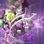 چگونگی نامگذاری امام حسین