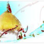 دو خصوصیت مهم امام حسین
