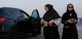 رفع ممنوعیت رانندگی زنان در عربستان سعودی به صورت رسمی!