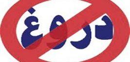 با این تست ، مچ افراد دروغگو را بگیرید!
