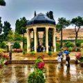 فال حافظ شیرازی شماره (۹)