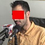 گفتگو  با سارق متجاوز خیابان های تهران که ۸ زن را آزار شیطانی داد +عکس