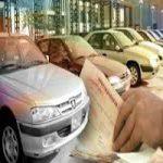 سود انصراف از خرید خودرو را چگونه دریافت کنیم؟