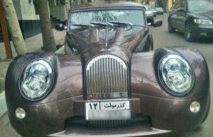 لوکس ترین خودروی دست ساز تهران+تصاویر