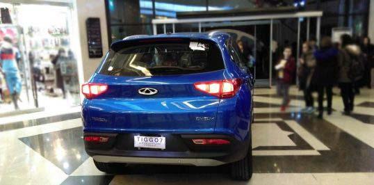 خودروی چری تیگو7 در مرکز تجاری کوروش تهران رونمایی شد  تصاویر