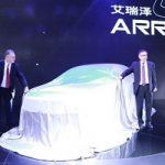 معرفی خودروی جدید چری در نمایشگاه خودروی پکن