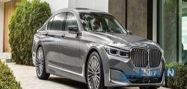 نسل جدید BMW سری ۷ معرفی شد