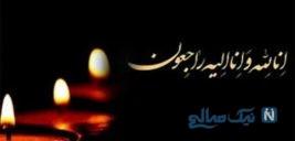 ساناز کریمی آهنگساز جوان ایرانی درگذشت!