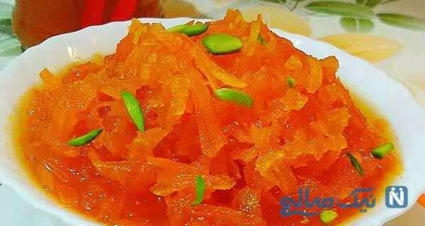 مربای هویج خوش طعم و خوش رنگ!