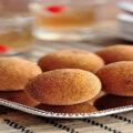 طرز تهیه کوفته سوخاری لذیذ و بسیار آسان!