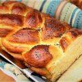 طرز تهیه نان پنیری هشجین ، نان شیرین ویژه صبحانه
