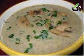 سوپ جو با سس سفید بسیار مقوی و خوشمزه +عکس