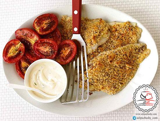 طرز تهیه ماهی با گوجه فرنگی کبابی و سس خردل +عکس