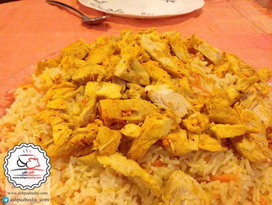 طرز تهیه هویج پلو با مرغ +عکس