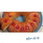 طرز تهیه کیک برگردان آناناس خوشمزه و متفاوت