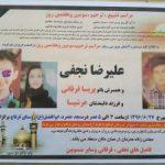 دستگیری عامل جنایت خانوادگی که به پسر 7ساله هم رحم نکرد +عکس