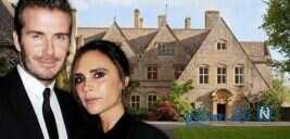دکوراسیون منزل افراد مشهور: دیوید بکهام