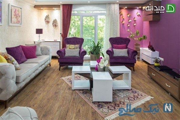 رنگ بنفش در دکوراسیون خانه