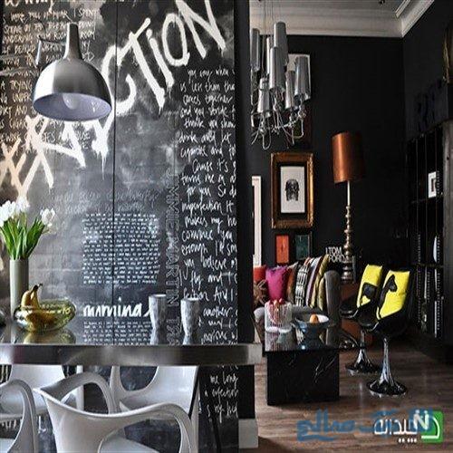 انتخاب رنگ سیاه برای دکوراسیون منزل با این ترکیب های جذاب و جادویی +تصاویر
