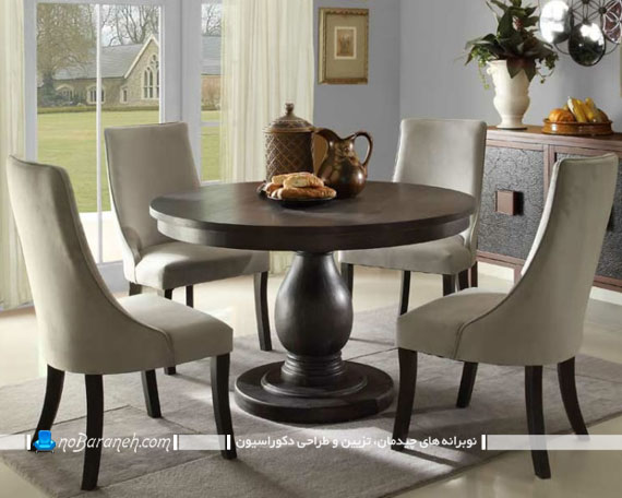 میزهای ناهارخوری گرد، فضایی صمیمانه برای دورهمی های خانوادگی +تصاویر