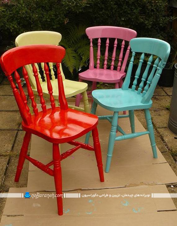 رنگ کردن صندلی های چوبی قدیمی می تواند دکوراسیون شما را تغییر دهد +تصاویر