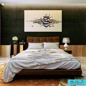 دکوراسیون داخلی اتاق خواب ایرانی