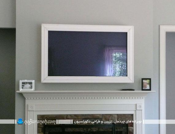 قاب بندی تلویزیون دیواری با این ایده های خلاقانه +تصاویر