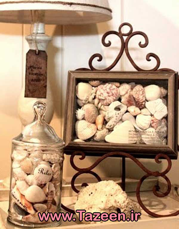تزئین خانه با صدف و ستاره دریایی +تصاویر