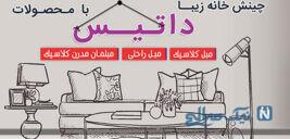 انتخاب پرده اتاق خواب شیک با رنگ مناسب
