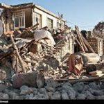 مراسم عقد زوج سرپل ذهابی در مناطق زلزلهزده