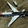 وزیر راه: اثری از لاشه هواپیمای ATR نیست