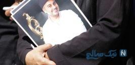 تصاویری از مراسم تشییع جنازه بهنام صفوی در اصفهان