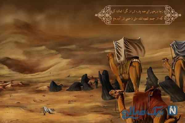 اهل بیت امام حسین، چگونه به غل و زنجیر کشیده شدند