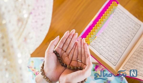 دعا و ذکر برای لاغری