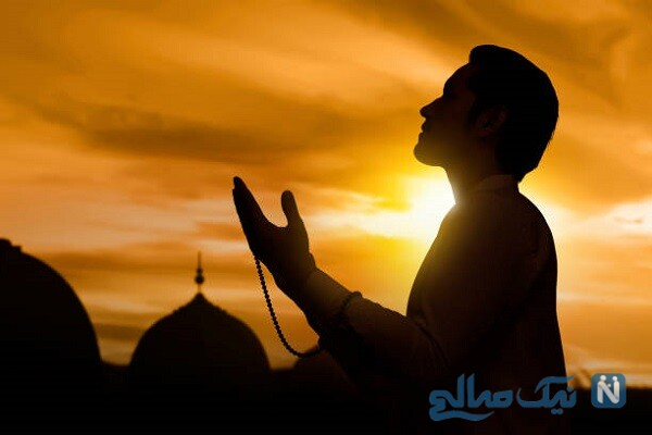 این گونه دعا کنیم، مستجاب میشود