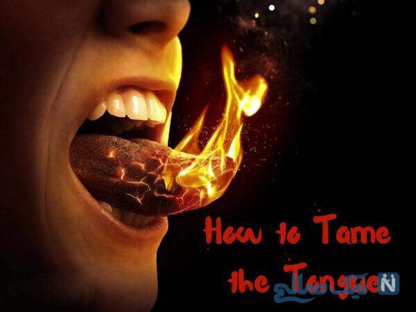 گناهان زبان